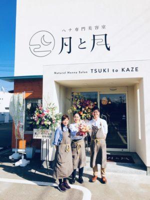 岐阜市のヘナとヘッドスパの美容室月と風城東通店スタッフ