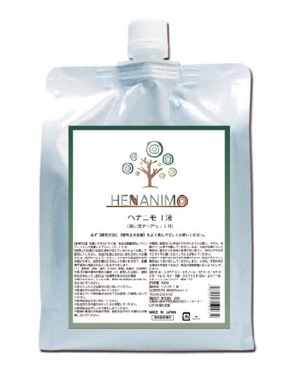 岐阜市のヘナとヘッドスパの美容室月と風で使うパーマ剤〔ヘナニモ〕の画像