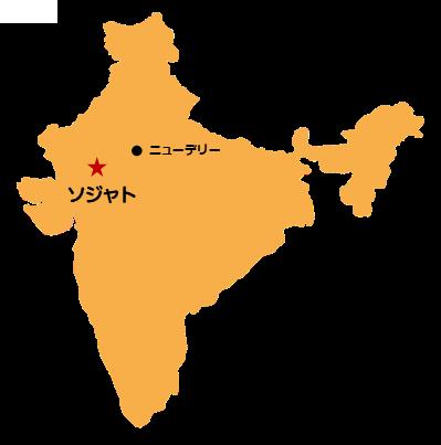 ヘナの一大産地である、ラジャスタン州ソジャトの位置を表した地図の画像